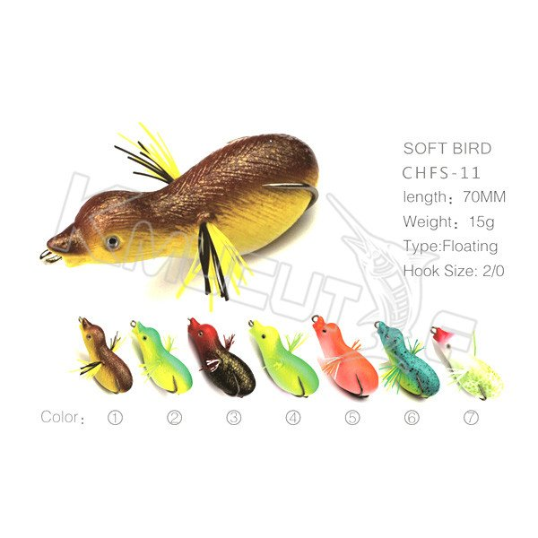Baby duck lure kmucutie for Duck fishing lure