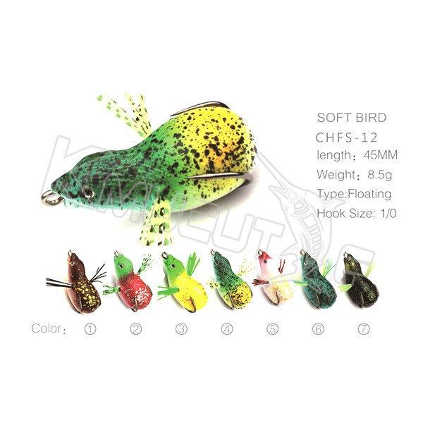 CHFS-12
