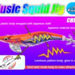 Music squid jig CHS024
